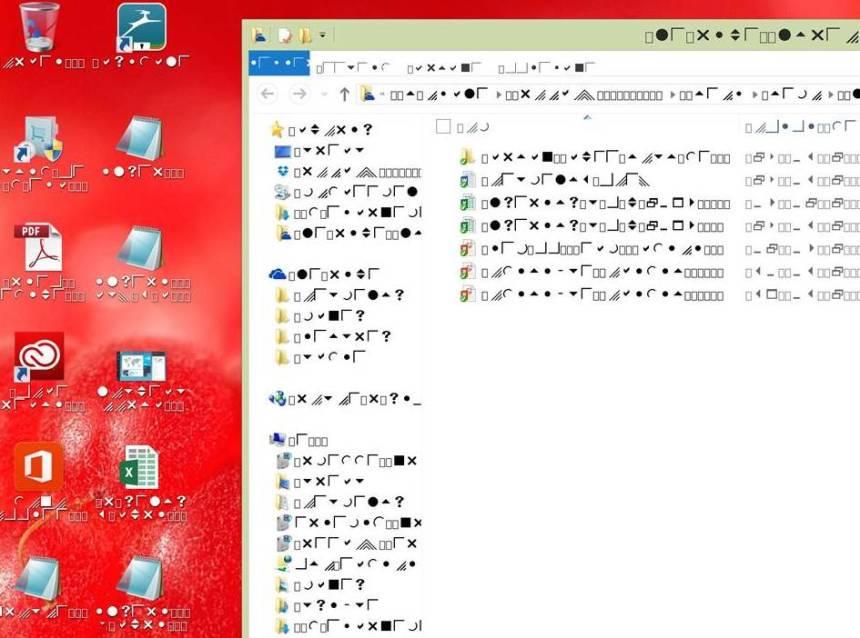 Windows 8.1 Update 1