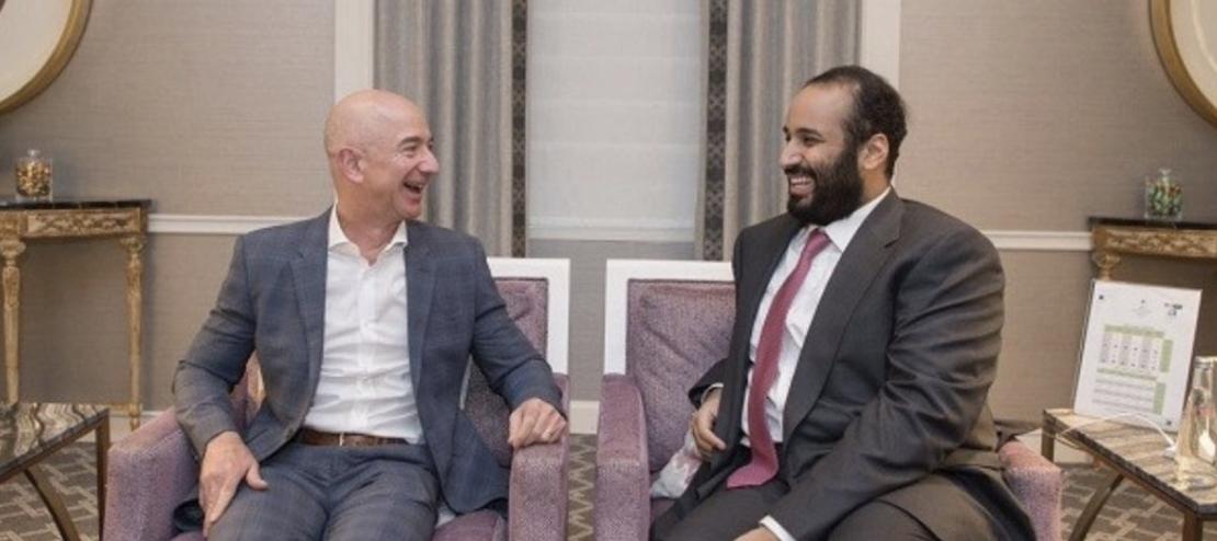 Jeff Bezos et le prince